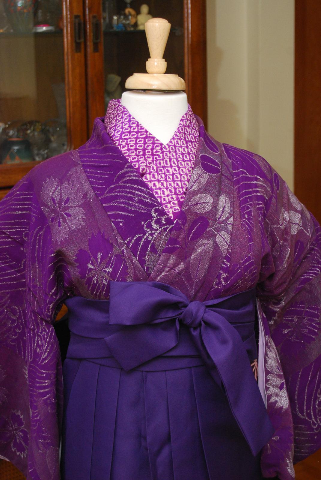 Purple Rain - 着物月 Kimono Tsuki